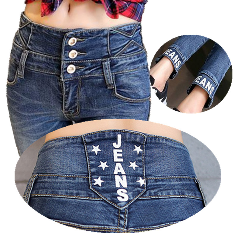 new fashion women high waist jeans woman high waisted. Black Bedroom Furniture Sets. Home Design Ideas