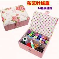 Multifunctional pink cloth box sewing kit needle tape scissors sewing box household items accessories travel portable sewing kit