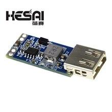 9V 12V 24V to 5V 3A USB step-down voltage regulator module D