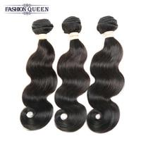 Fashion Queen Brazilian Body Wave Bundles 10 28 Inch 100 Human Hair Weave Bundles 3 Ps