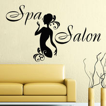 Wall Decals Spa Salon Bamboo Lotus Decal Vinyl Sticker Home Decor Bathroom Part 74
