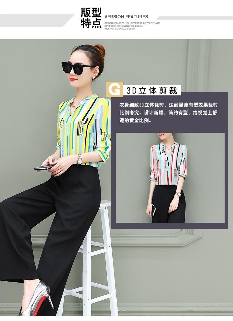 New OL suits 2018 summer Korean fashion stripe chiffon blouse top & wide-legged pants two pcs clothing set lady outfit S-4XL 7