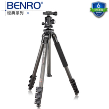 2014 New Benro c1580fb1 classic series carbon fiber tripod slr set DHL