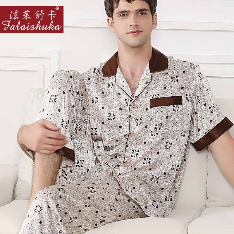 19 Momme Noble 100% Mulberry Silk Pajamas Sets Men Sleepwear Short Sleeve Summer Male Pyjamas Elegant Pajamas Sets For Men T9047
