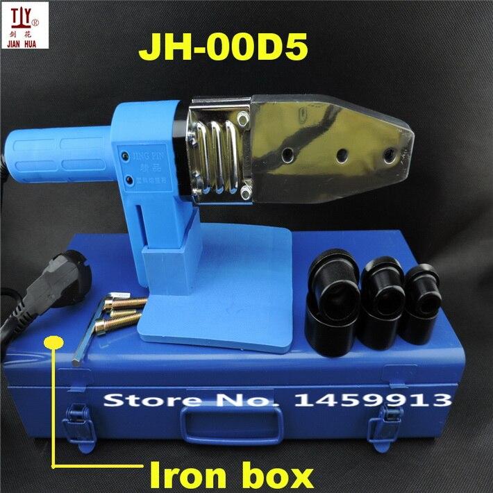 JIAN HUA 4 комплекта штамповочные головки 20-32 мм паяльник для паяльных труб, инструмент для сварщика труб, сварщики водонагреватель трубки - Цвет: Iron box