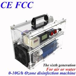CE EMC LVD FCC BO 730QY pulpit regulowany Generator ozonu powietrza generatora ozonu medyczne wody z zegarem 1PC w Centrum obróbki od Narzędzia na