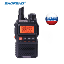 Baofeng уф-3r plus уф-3r + мини walkie talkie vhf 136-174 мГц & uhf 400-470 МГц Dual Band Мини Двухстороннее Радио Портативный Хэм CB Радио