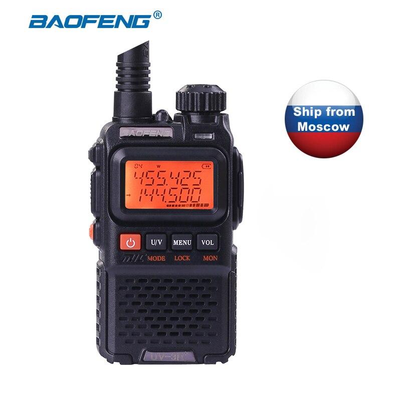 imágenes para Baofeng uv-3r plus uv-3r + mini walkie talkie vhf 136-174 mhz y uhf 400-470 MHz Dual Band Mini Radio de Dos Vías Portable de Radio de Jamón CB