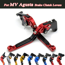 For MV Agusta Brutale 675 2014 2015 2016 Motorbike Accessories Levers CNC Motorcycle Brake Clutch Foldable Extendable