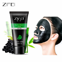 Purifying Peel Off Facial Black Mask Face Care Nose Acne Blackhead Remover Mineral Pore Cleanser Mask