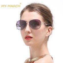 MYMARCH Fashion Oversized Pilot Sunglasses Women Retro Brand Designer Big Frame Sun Glasses For Female Ladies Gradient Eyewear