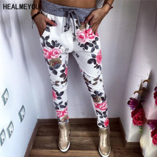 New Style Fashion Women Casual Pants Flower printed Womens Harem Pant 2017 Summer Capris Trousers