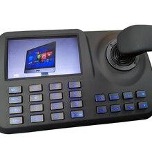 Конференц-камера IP ptz контроллер onvif джойстик с монитором 5 дюймов ЖК-дисплей