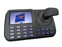 Câmera de conferência ip ptz controlador onvif joystick com monitor 5 Polegada display lcd