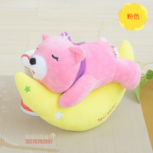 small cute stuffed pink teddy bear toy plush bear doll on the moon gift about 20cm
