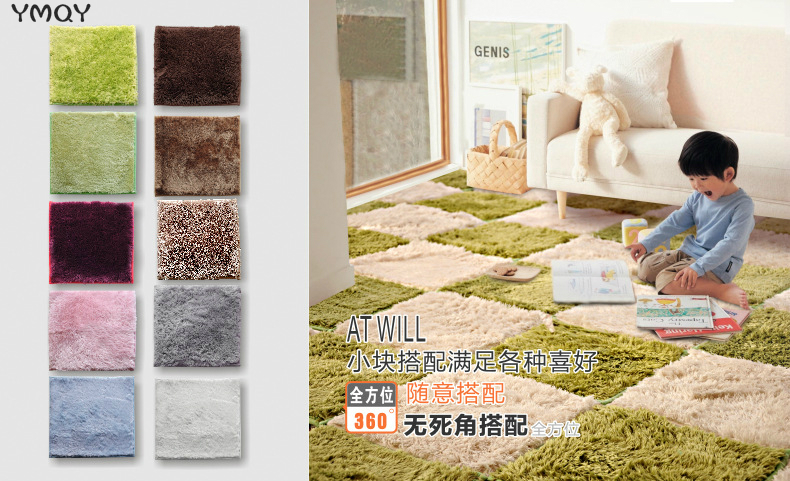 5PCS/SET Puzzle Mat Shaggy Velvet Carpet Door Mat Jigsaw Mat Plush Fabric  Carpet Area Rug Room Floor Mats Free Shipping