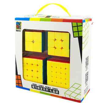 Moyu Cube 4 pieces Set 2x2x2 3x3x3 4x4x4 5x5x5 Magic Cubes Gift Set Stickerless Toys For Children MF2S MF3S MF4S MF5 Cube Toy