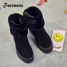 QIYHONG Brand 2016 New Fashion Within The High Plus Velvet Thick Snow Boots In The Tube Thick Bottom Boots Women'S Cotton Shoes