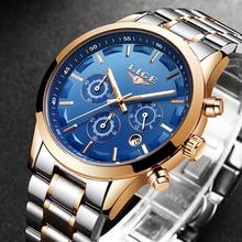 LIGE men's watches Top luxury brand fashion casual quartz watch men sport military waterproof Wristwatch clock Relogio Masculino стоимость