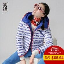 Toyouth 2017 Carta Impressão Das Mulheres Para Baixo Casaco Com Capuz Casaco Curto Feminino Moda Outwears