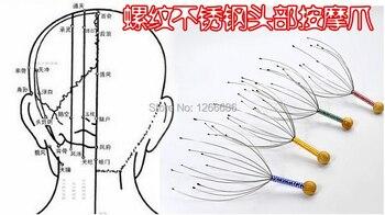 Wholesale 3000pcs/lot Head Neck Scalp Massager Equipment