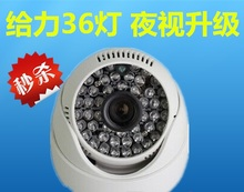 2.8mm wide-angle camera infrared night vision color HD security hemisphere household machine