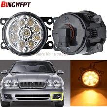 2x Car-Styling LED Fog Light Lamp H11 H8 12V 90mm White Yellow For Jaguar X-type CF1 2001-2007