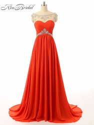 Beaded A-Line Prom Dresses Scoop Neck Sleeveless Lace Up Back Illusion Formal Evening Party Gowns Robe De Soiree