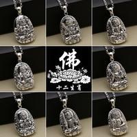 S925 sterling silver zodiac the Buddha the eight patron saint pendants men and women Thai silver Buddha pendant