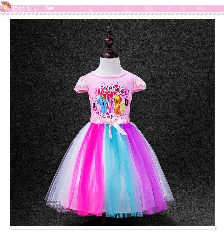 kids Dress My Little Pony Summer minnie hello kitty Girl Rainbow Dresses Anna Elsa girls princess Costume for For Children