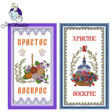 Joy Sunday,Easter Eggs,cross stitch embroidery set,printing cloth kit,needlework,cartoon pictures cross set