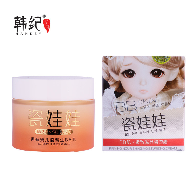 Instantly Ageless Baby Skin Cream Firming Face Creams Whitening Moisturizing Anti Wrinkle Aging Beauty Skin Care Cream new package taiwan mei yan san bao 3 2 whitening cream for face skin care second generation