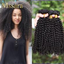 Sample Price :1pcs Malaysian Kinky Curly Virgin Hair Extension Unprocessed Raw Human Hair Weave Ali Moda Malaysian Curly Hair