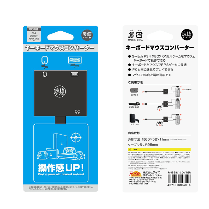 For Nintendos NS switch converter for Xbox One Wired Keyboard mouse Switch for PS4 Pro Keyboard converter Adapter Converter Hub