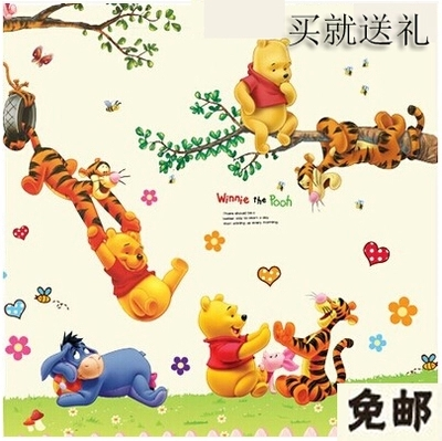 Winnie The Pooh Stickers Children Room Baby Infant Nursery Wall Stickers  Bear Cartoon Animal Decorative Mural Part 91
