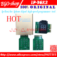 Free Shipping Ip High Speed Programmer Box IP Box2 For For Iphone Ipad