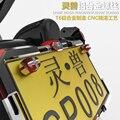 SPIRIT BEAST Motorcycle accessories accessories rearview mirror screw pedal license plate frame screws 8MM screws