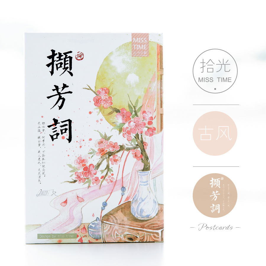 Postcards Poem Creative Hand-painted Watercolor Greeting Card Christmas Card Birthday Card Gift Cards Free Shipping 30pcs/lot postcard christmas gift post card postcards chinese famous cities beautiful landscape greeting cards ansichtkaarten ningbo