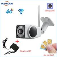 Full HD 1080P Bullet IP Camera Wireless GSM 3G 4G SIM Card Wifi Outdoor Waterproof cctv Cameras IR Night Vision P2P Industrial