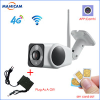 Full HD 1080P Bullet IP Camera Wireless GSM 3G 4G SIM Card Wifi Outdoor Waterproof cctv Cameras IR Night Vision P2P Industrial