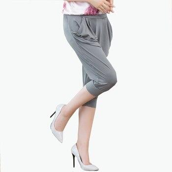CUHAKCI Summer Short Leggings Pants Capris Candy Color Fashion Pleated Harem Pants loose leggings Hot-selling Pocket Harem Pants 1