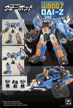 (IN STOCK) Toy FANSPROJECT – WARBOT – WB007 – DAI-Z