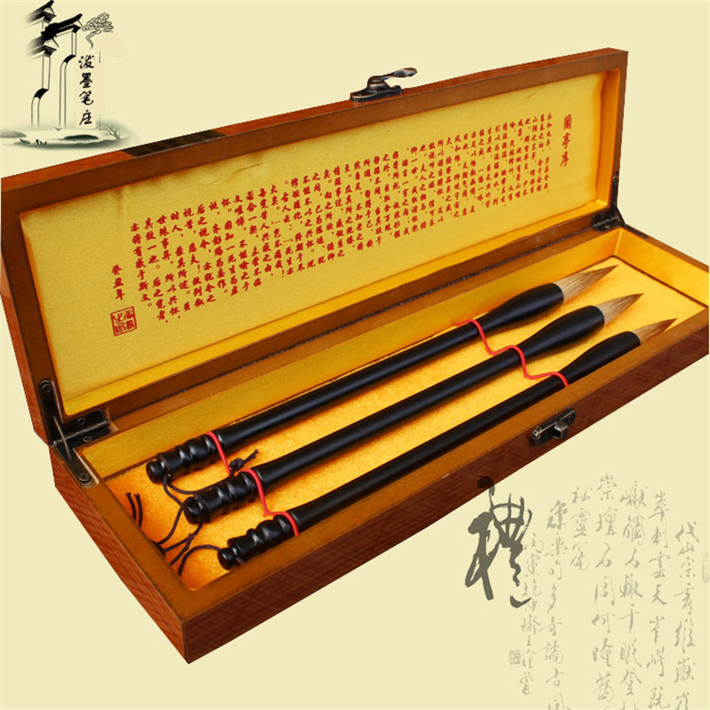 High Quality Chinese Calligraphy Pen Set Calligraphy Brush