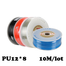 PU12*8  10M/lot Free shipping PU pipe, pneumatic hose, air compressor, trachea, ammonia parts hose ID 8mm OD 12mm