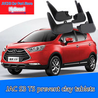 Cars stop clay tablets, stop mud cake for JAC T5 , JAC S3