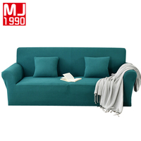 2018 High Quality Hot Products Sofa Cover Handrail All Inclusive Sofa Cover Non Slip Cover Pure