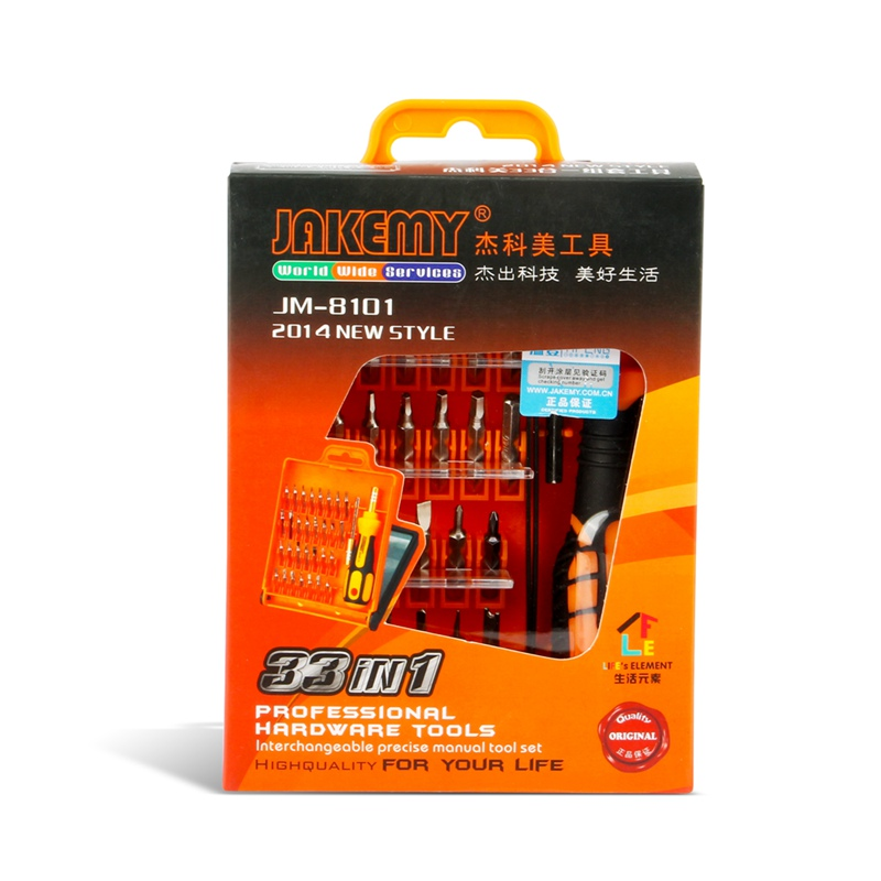 JAKEMY JM-8101 - ハンドツール - 写真 6