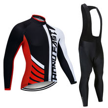 Men Long Sleeve Bicycle Cycling Sets Anti-sweat Ridng Clothing Suits 3D Padding Cushion Sport Jerseys Customized/Wholesale(China)