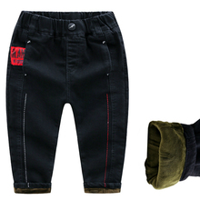 купить Winter Jeans For Kids Velvet And Thicken Kids Ripped Jeans Winter Boys Trousers Warm Cotton Long Pants дешево