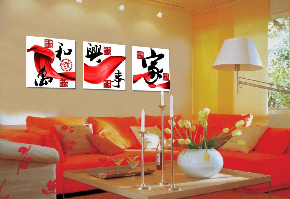 Aliexpress Buy Meaning Word Painting Chinese Character Printed On Canvas High Quality Artwork For Living Room From Reliable
